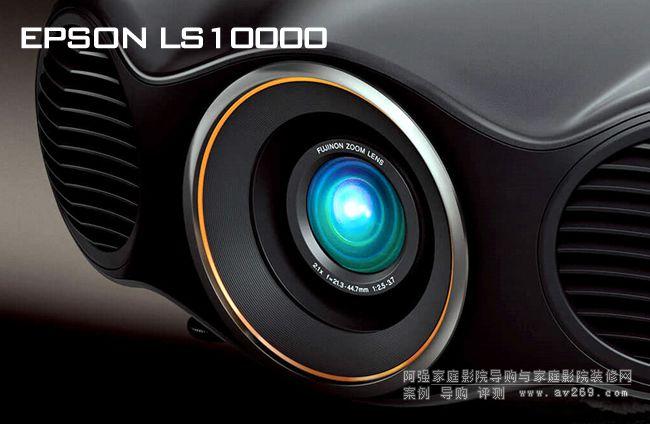 epson ls10000