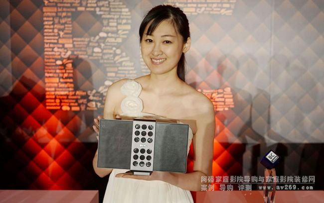BenQ treVolo静电蓝牙扬声器获得2015 Best Choice Award