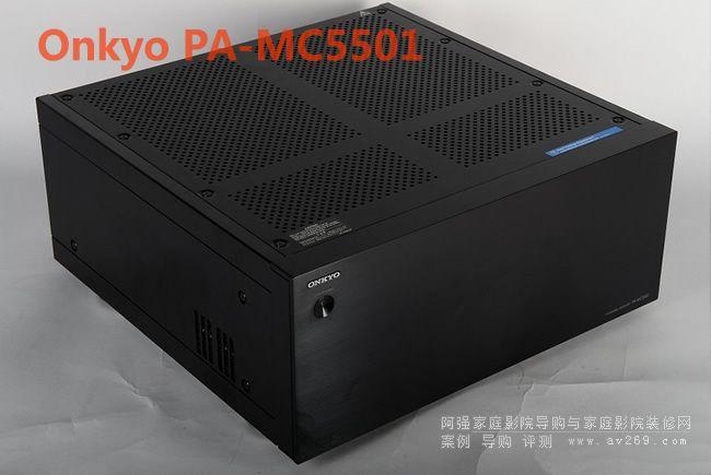 安桥后级PA-MC5501