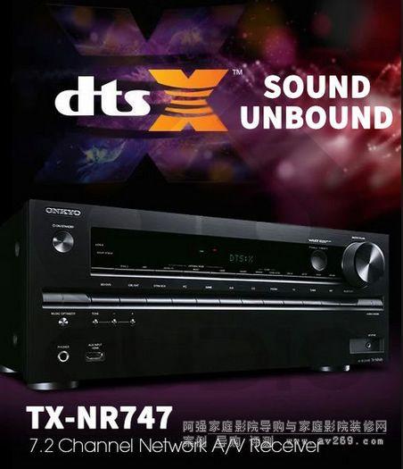 安桥再发力新品功放或将标配Atmos/DTS:X音频标准 NR646 NR747 NR848