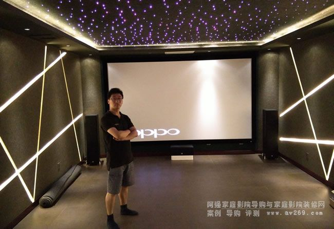打造舒适的别墅地下室影院空间 享受影音生活 家庭影院案例欣赏