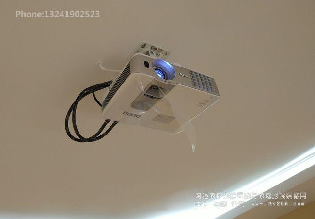 客厅影院投影机吊顶安装案例
