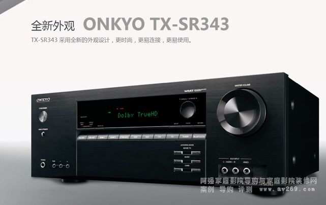 ONKYO TX-NR343安桥功放介绍