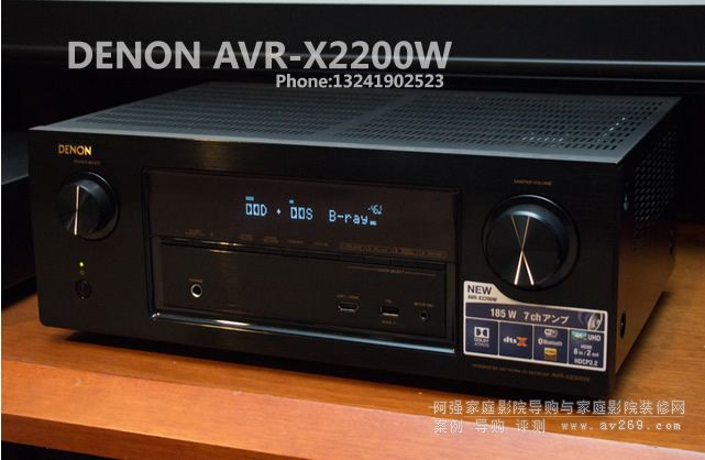 DENON AVR-X2200W 天龙功放X2200W