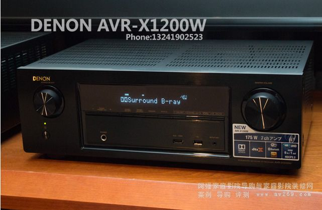 DENON AVR-X1200W 天龙功放X1200W