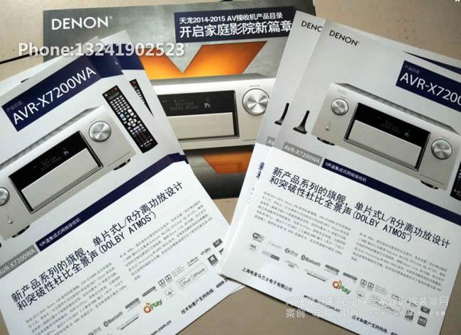 新品推介之天龙X7200WA和安桥DTR70.6功放