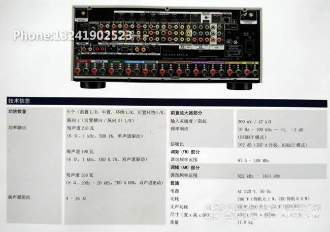 DENON X7200WA天龙功放参数
