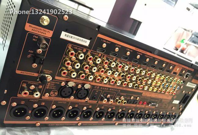 马兰士AV8802A