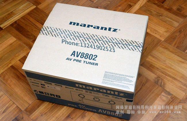 马兰士AV8802包装