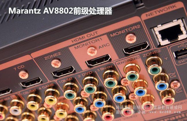马兰士功放HDMI输入输出端子