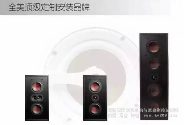 TruAudio入墙音箱系统之B23 Series