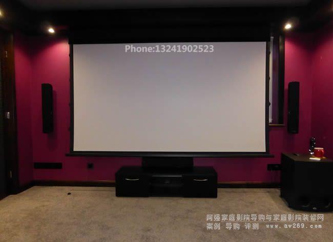 玫红色主题影院空间案例欣赏 拉线电动幕布与多声道影院系统