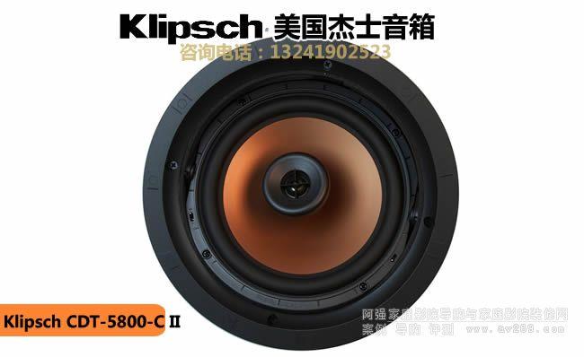 Klipsch/杰士CDT-5800-C II 吸顶音箱