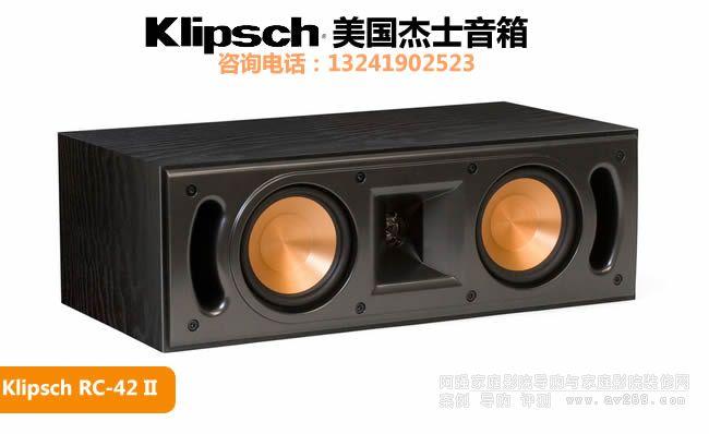 Klipsch/��ʿRC-42 II��������