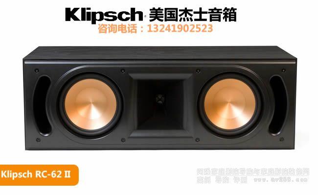 Klipsch/��ʿRC-62 II��������