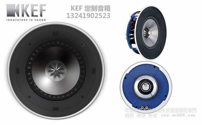 KEF音箱Ci200RR-THX认证定制音箱