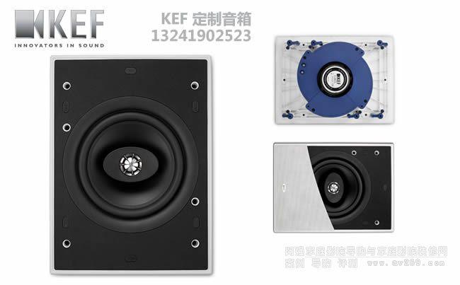 KEF Ci200CL嵌入式定制音箱