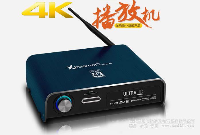 4K硬盘播放机卓典xtreamer带硬盘录像功能