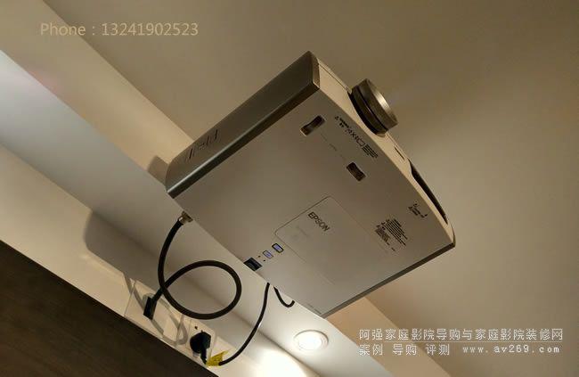 客厅影院中JK拉线幕布和爱普生TW3850投影机安装案例