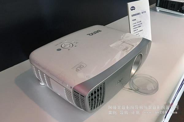 明基投影发布四款专业家用投影机新品W1110系列6999元起售