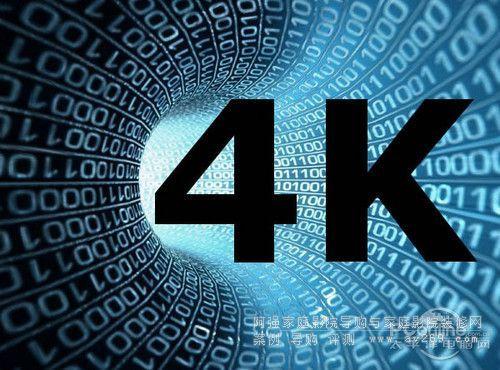 4K算不上技术革新 只是科技产品发展趋势而已