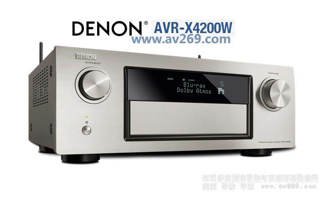 DENON AVR-X4200W天龙功放介绍