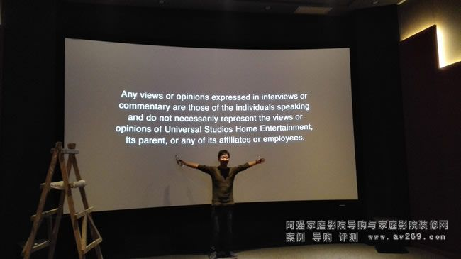 JK幕布安装案例之220寸弧形透声画框在私人影院里面的应用