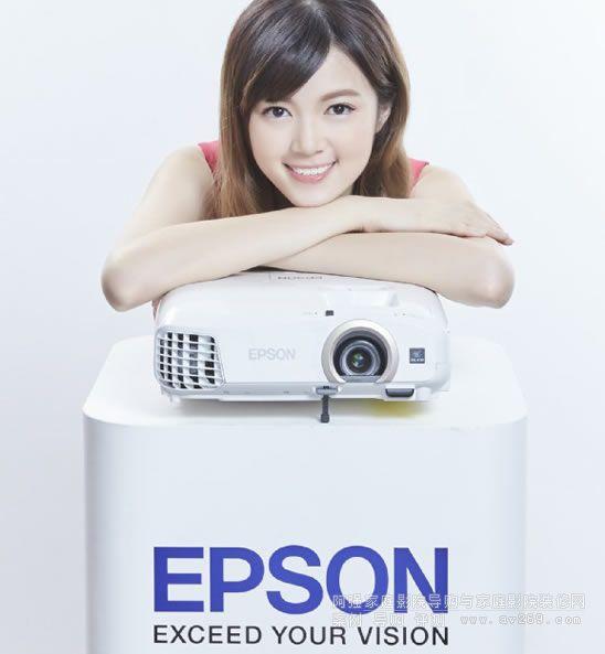 爱普生新入门投影机TW5300发布