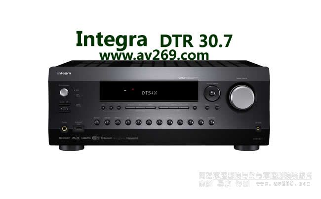 英桥功放Integra DTR30.7介绍