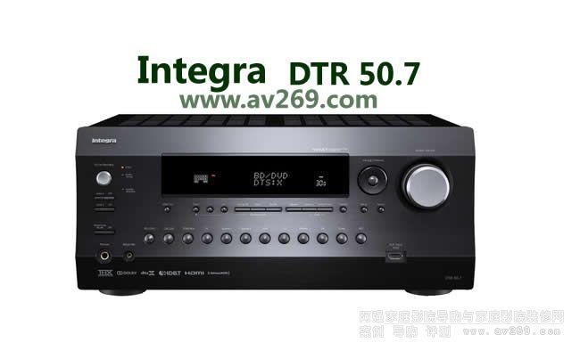 英桥功放Integra DTR50.7介绍