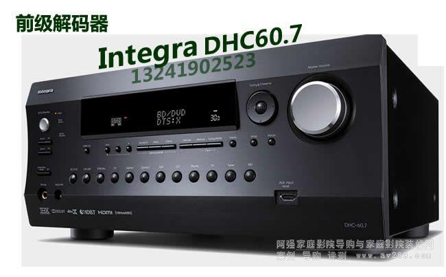 Integra DHC60.7 Integra前级处理器 Integra功放