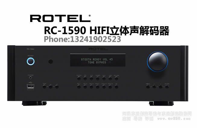 ROTEL洛得前级解码器RC-1590