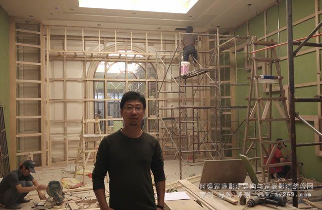家庭影院装修施工现场