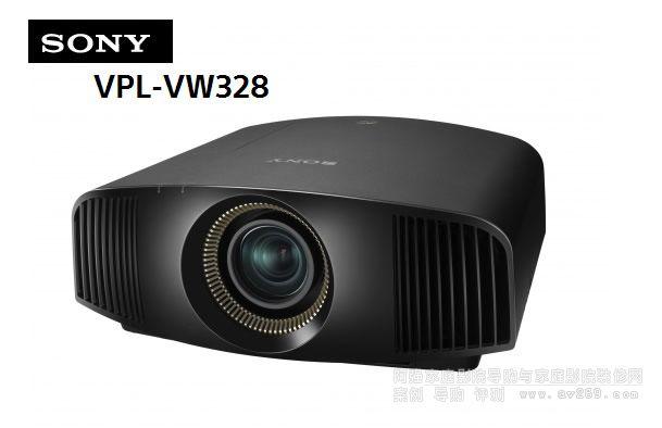 索尼4K投影机VW328介绍 索尼VPL-VW328投影机