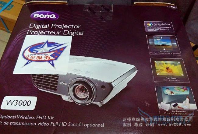 明基W300投影机包装