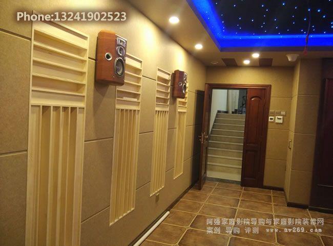 别墅私人定制影院空间案例