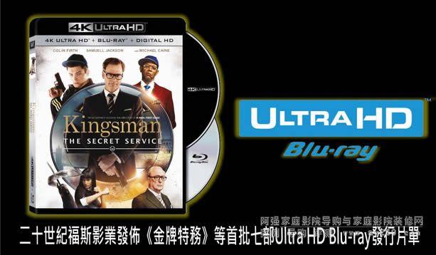 4K蓝光新碟2016年预发布目录大全 Ultra HD Blu-ray 4K
