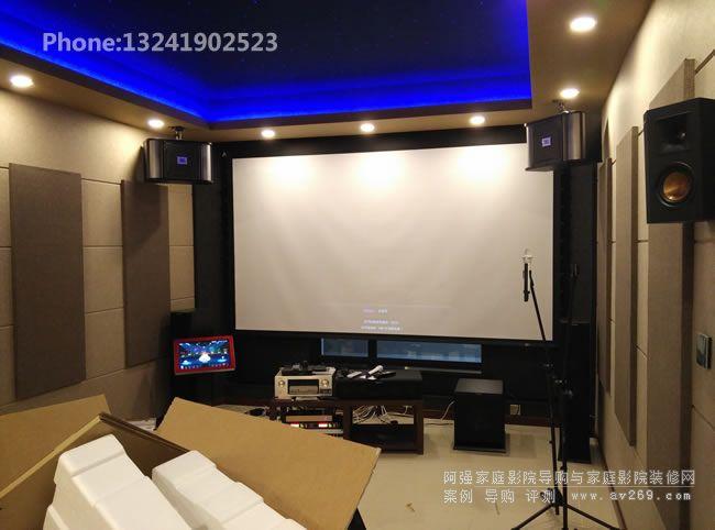 北京经典家庭影院装修设计案例欣赏之亦庄枫丹壹号影音案例