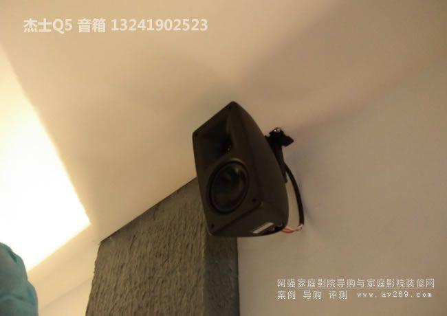 杰士Q5卫音箱音箱环绕安装应用