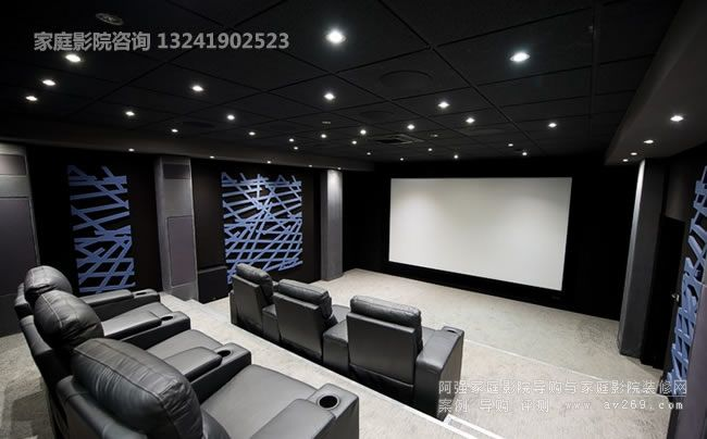 强大的私人影院空间 专业家庭影院案例欣赏