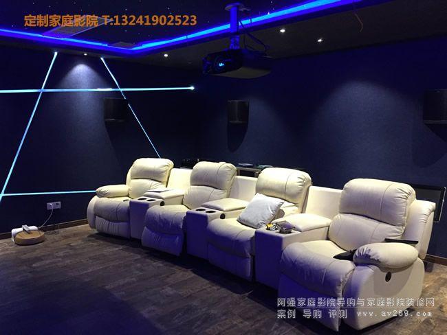 私人定制影院设计案例