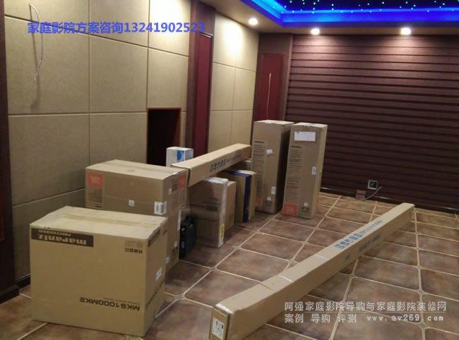 家庭影院装修现场安装设备