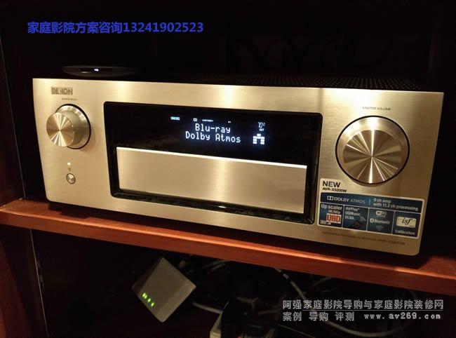 天龙功放X5200W支持杜比全景声的状态