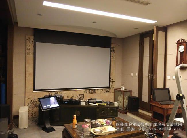 家庭影院装修设计案例