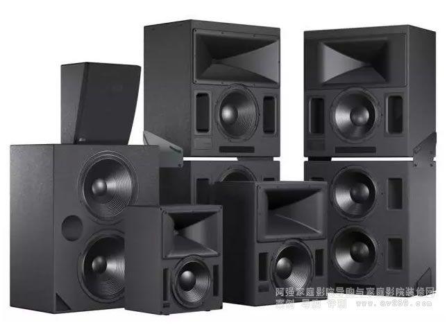 Meyer Sound EXP