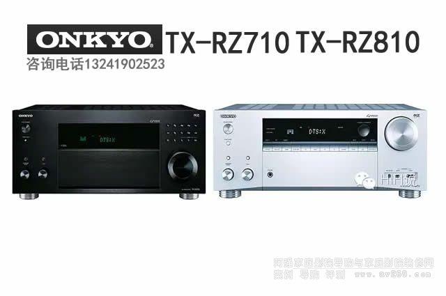 安桥发布THX认证的TX-RZ710和TX-RZ810功放