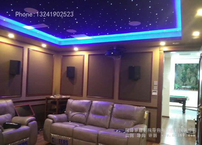别墅影音室设计案例 家庭影院装修设计