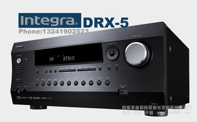 Integra 英桥功放 DRX5 7.2声道功放介绍