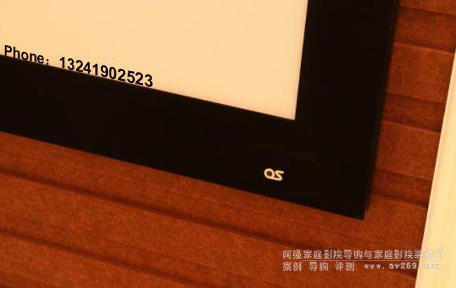 OS幕布应用案例 私人家庭影院装修设计