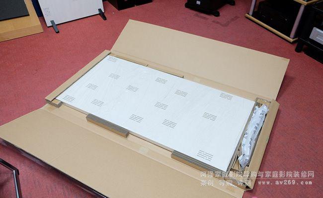 日本雅马哈调音板ACP-2 优化空间声效利器